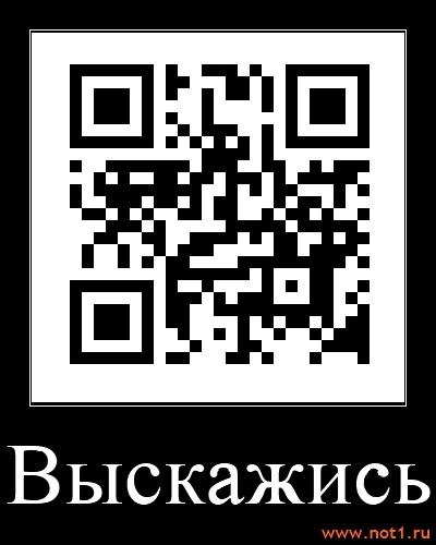 Высказаться на www.not1.ru - излить душу